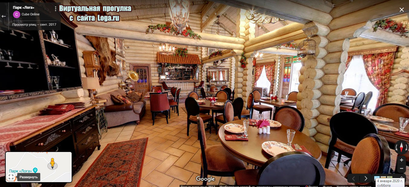 ресторан Тетерев в парк Лога в Каменске