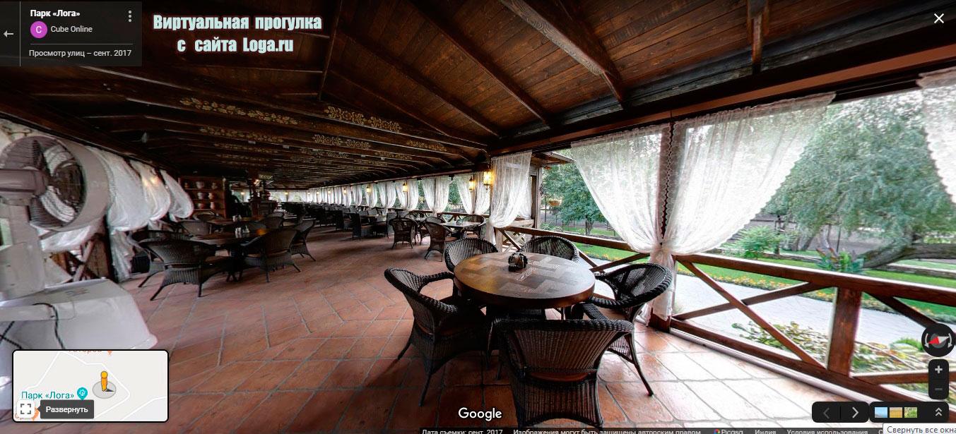 ресторан Летняя веранда в парке Лога в Каменске